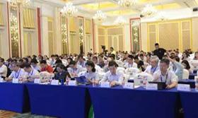 山东照明学会 2017年中国照明论坛在成都开幕